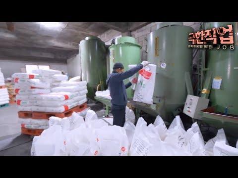 극한직업 - 쓰레기에서 찾은 보물- 폐타이어, 유리병, 폐비닐, 우유팩_#003